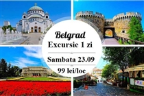 Excursie minunata la Belgrad 1 zi(Sambata 23 Septembrie 2017) - 22 Eur/loc(99 Lei/loc) - Plecare din Timisoara