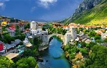 Bosnia si Hertegovina