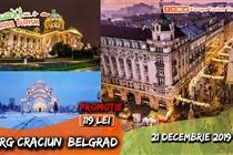 Excursie la Belgrad 1 zi (Sâmbătă 21 Decembrie) - 119 Lei